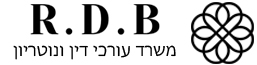 R.D.B